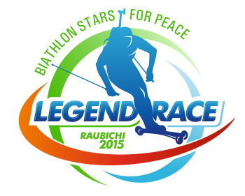"The sale of tickets for the festival ""Race of Legends - Biathlon stars for peace"" has begun!"